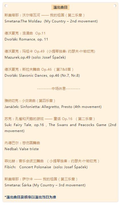 QQ浏览器截图20190425184213.png