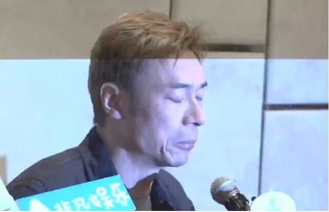 许志安出轨后痛哭流涕丑态百出,网友:难怪郑秀文患抑郁症  第6张