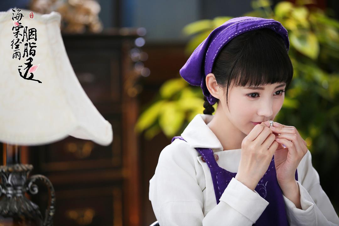2019年 海棠经雨胭脂透[邓伦民国造型亮眼,李一桐口红出戏]