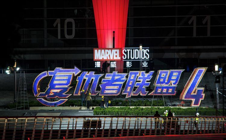 复联4宣发成本破2亿美元,创漫威新纪录,中国首映排面大  第2张
