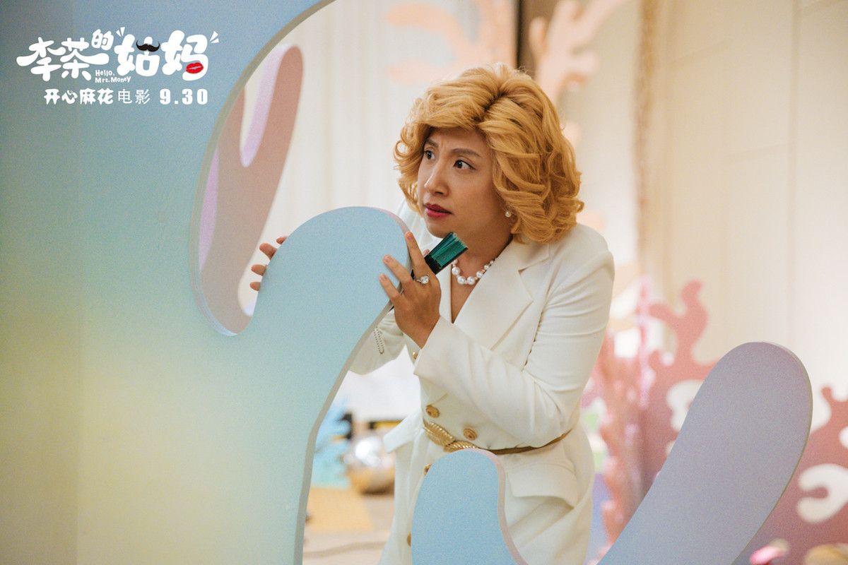 """專訪《李茶的姑媽》黃才倫:盧靖姍像""""男朋友"""",艾倫演女人很棒"""