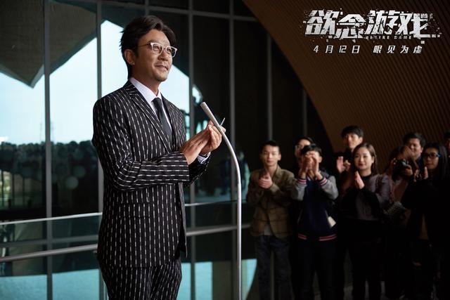 郭涛导演处女作《欲念游戏》今日上映,寓言近未来人与科技关系  第3张