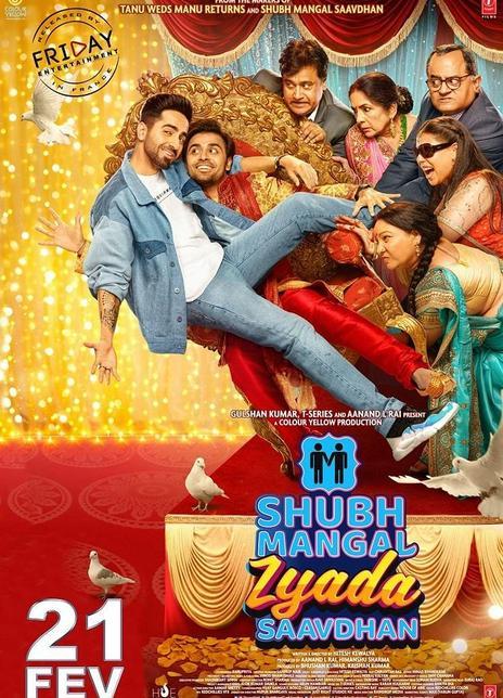 2020印度7.7分同性喜剧片《真雄起》HD1080p.印地语中字