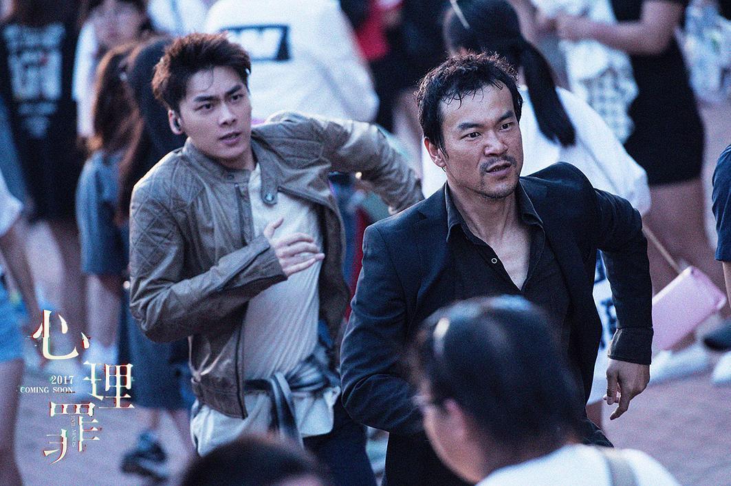 2017廖凡犯罪悬疑《心理罪》HD1080P.国语中字