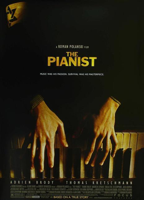 钢琴家海报封面