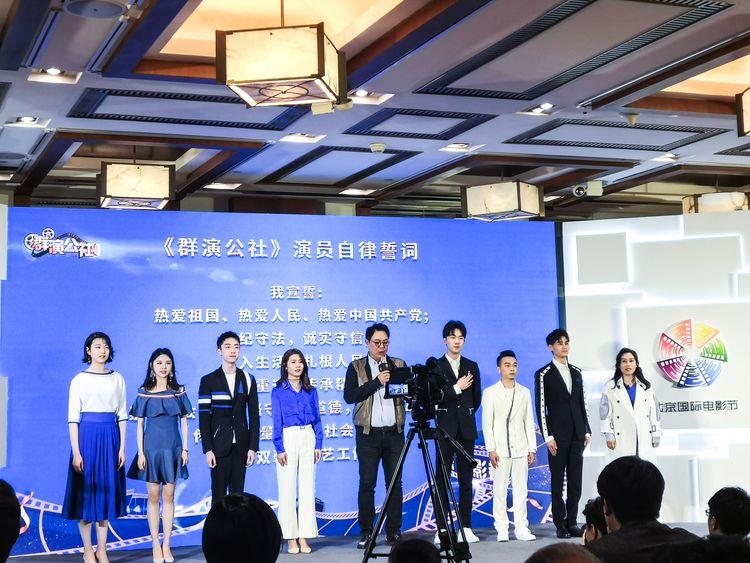 《群演公社》全国八强亮相北影节,推广曲《基本功》正式发布  第7张