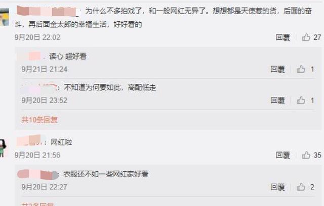 李小璐开网店卖衣服,亲自下场当模特,网友:还没有网红店好看