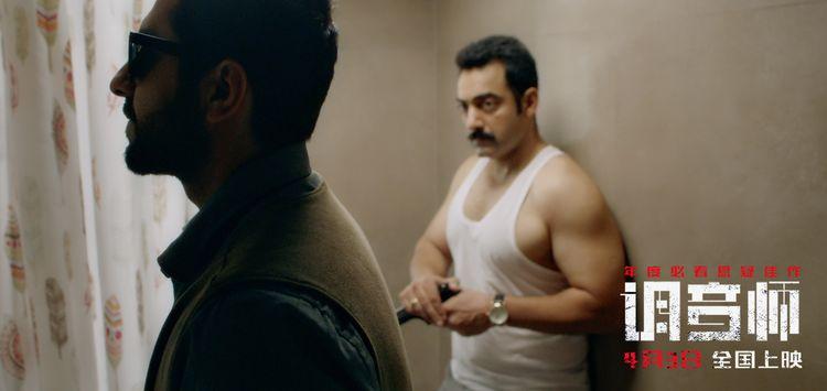 《调音师》登印度片票房榜第三名,硬核警察夫妇背后有隐藏剧情?  第1张