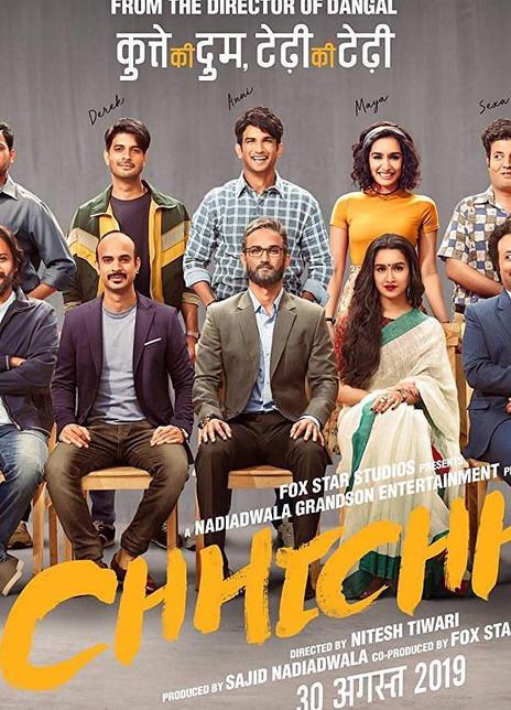 2019 印度《最初的梦想》一段啼笑皆非的青春往事揭开帷幕,他们会实现最初的梦想吗?