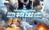 馮小寧《動物出擊》定檔大年初一,明年春節檔有13部電影了