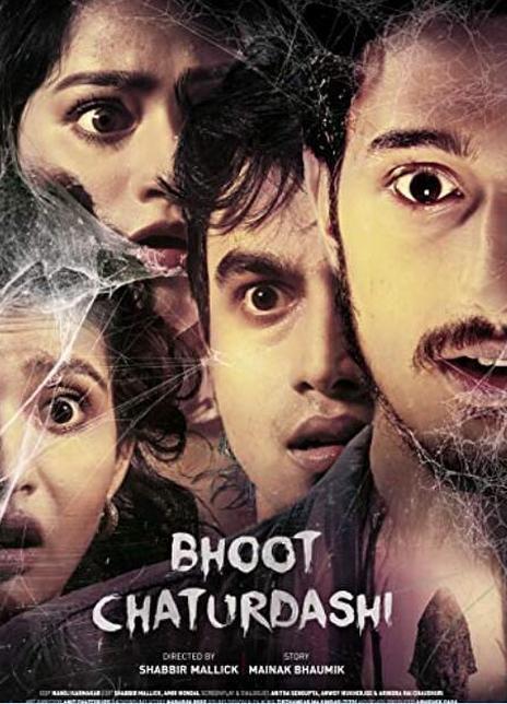 2019 印度《先人之夜》一系列奇怪和不幸的事情发生在了他们身上