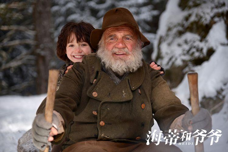 电影《海蒂和爷爷》曝先导预告,豆瓣9.1分治愈神作近期上映  第3张
