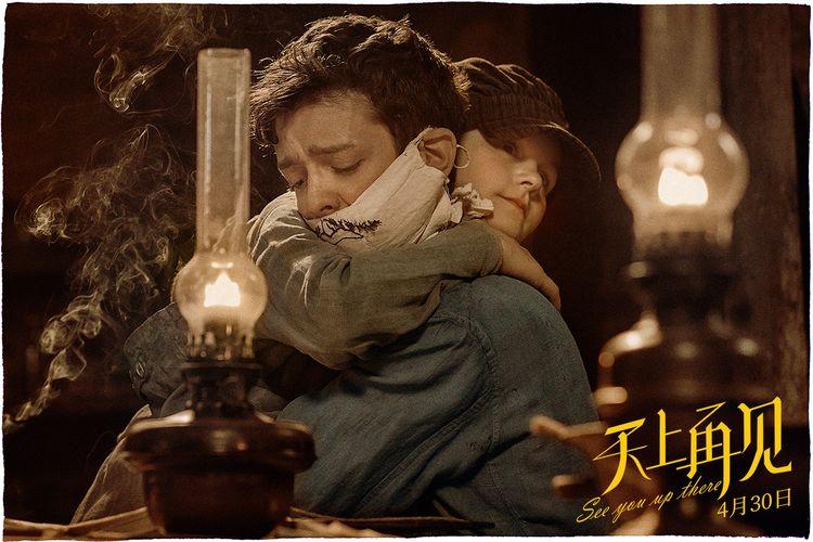 《天上再见》曝复仇联盟片段,讽刺战争暴露人性贪婪  第3张