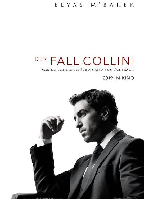 2019 德國《科林尼案》非常好的反思歷史,具有社會責任的片子