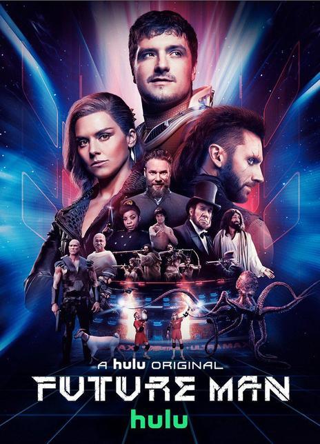 高玩救未来第三季全集 2020.HD720P 迅雷下载