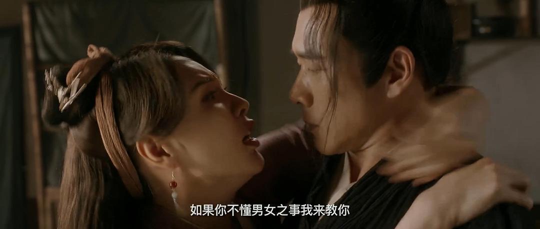 这样美的潘金莲,西门庆也忍不住呀《武松血战狮子楼》