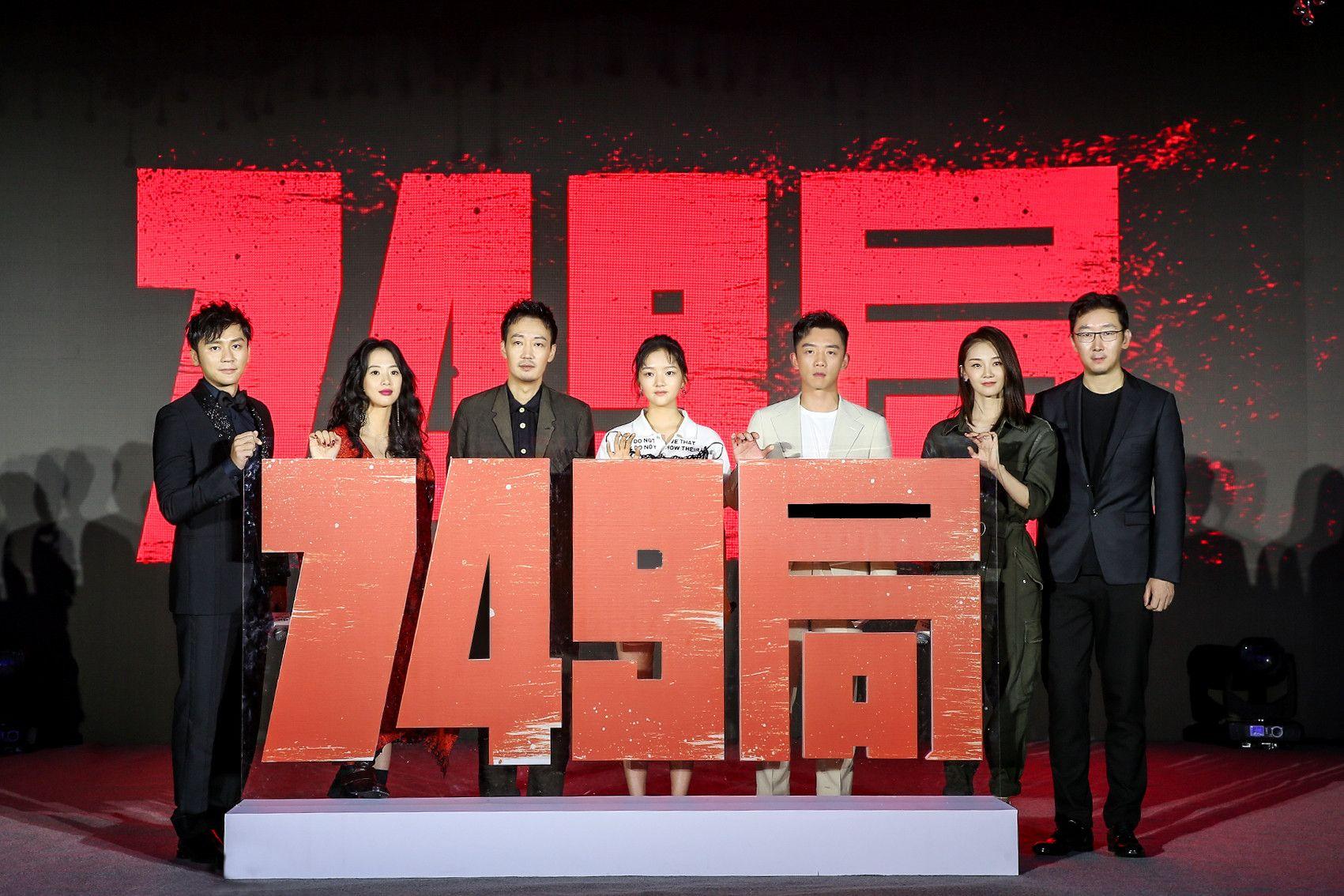 陆川新片《749局》首次曝光,浪漫讲述少年成长