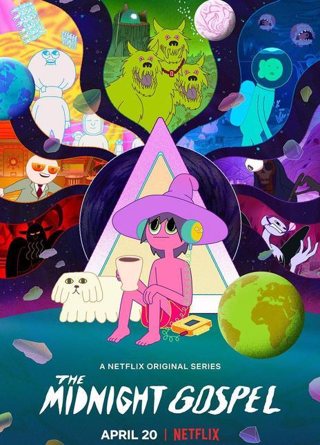 2020Netflix喜剧动画片《午夜福音》全8集