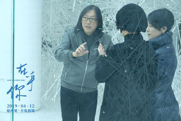 """《在乎你》幕后三部曲之""""音乐特辑"""":在北海道听""""风雪的声音""""  第2张"""