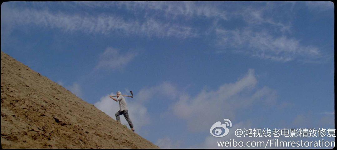 1984国产高分爱情《人生》HD1080P.国语中字