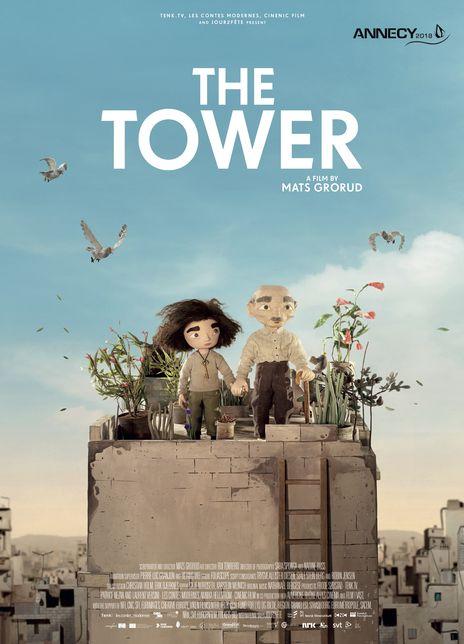 2018 法国《白塔》波士顿巴勒斯坦电影节参展影片