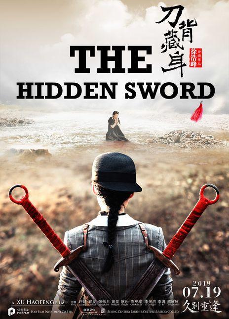 2019年国产武侠动作片《刀背藏身》HD1080p.国语中字