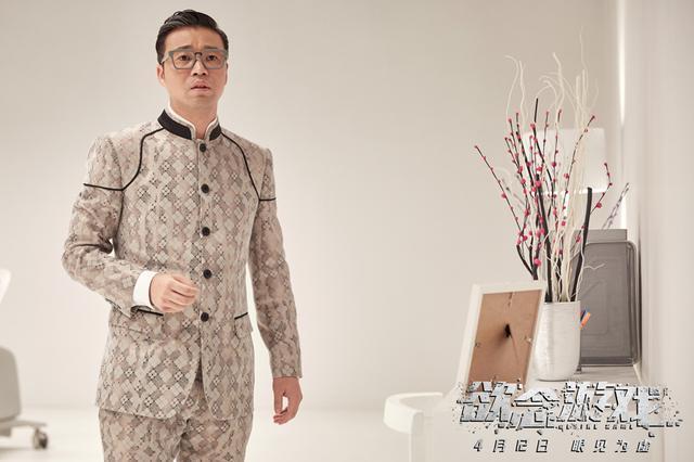 郭涛导演处女作《欲念游戏》今日上映,寓言近未来人与科技关系  第8张