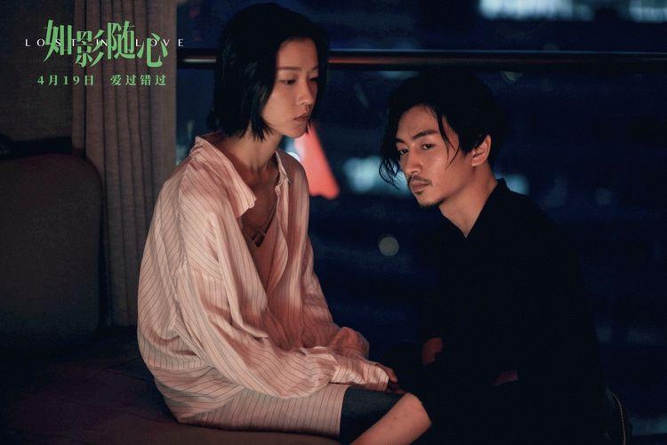 《如影随心》预售开启,首部揭露婚外情感的都市爱情片震撼来袭  第5张