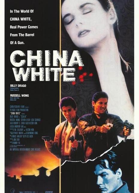 1989香港惊悚犯罪《轰天龙虎会》DVDRip.国粤双语.中字