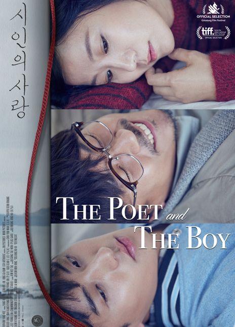 诗人的爱 2017韩国剧情同性BD720P.韩语中字