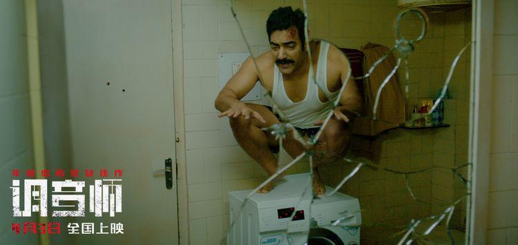 《调音师》登印度片票房榜第三名,硬核警察夫妇背后有隐藏剧情?  第6张