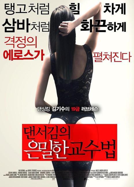 鬼舞/舞者的秘密教学  2013.HD720P 迅雷下载