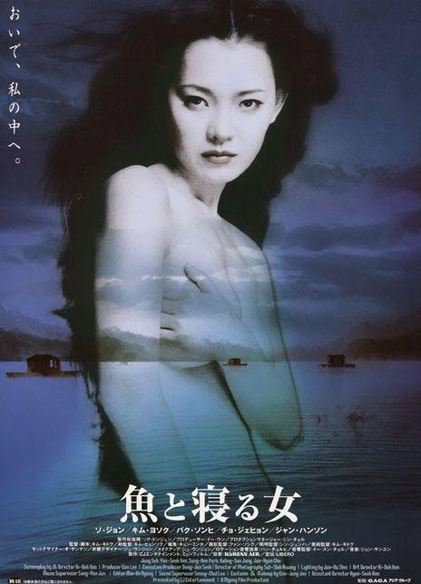 2000韩国剧情《漂流欲室》BD1080p.韩语中字