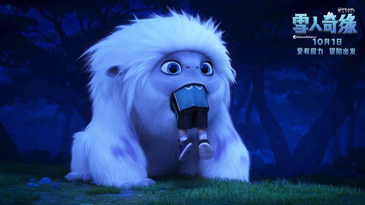 动画电影《雪人奇缘》发布万茜配音特辑 科学狂人横跨中国追雪人
