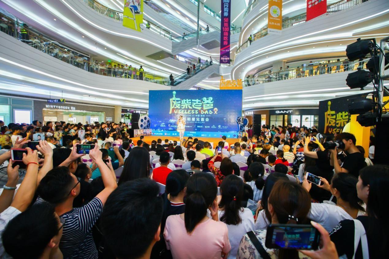 中国首部关爱亲子电影《废柴老爸》,袁国顺助