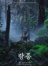 https://p0.meituan.net/movie/e0ce36babec652b317b16325d15a3beb415092.jpg@160w_220h_1e_1c#err