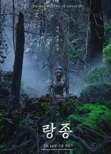 2021泰国高分恐怖《灵媒》HD1080P.高清迅雷下载