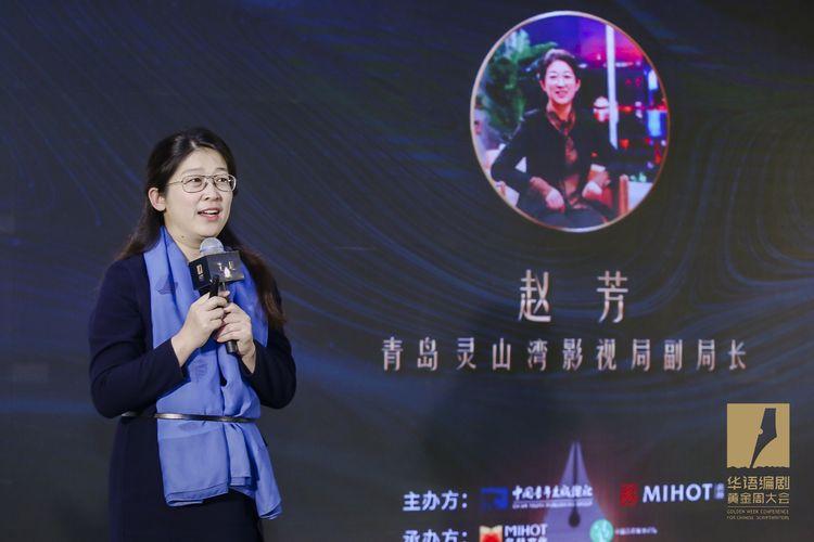 《群演公社》全国八强亮相北影节,推广曲《基本功》正式发布  第8张