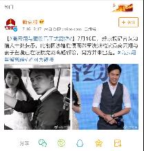 高云翔董璇正式离婚,男方并未出庭,律师透露