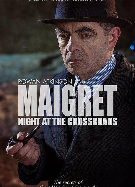 梅格雷的十字路口之夜海报封面