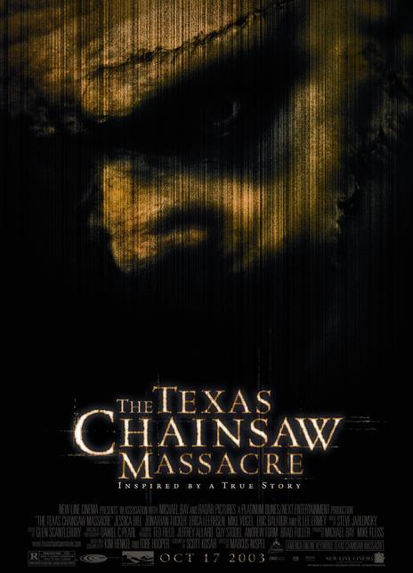 德州電鋸殺人狂(2013)