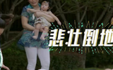 凌潇肃小女儿正面照首次曝光,8个月长相超像爸爸,十分软萌可爱