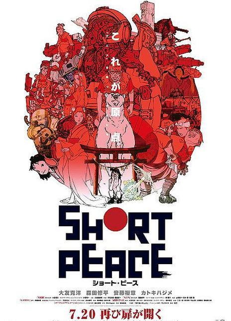 2013日本高分动画《短暂和平》BD1080P.日语中字