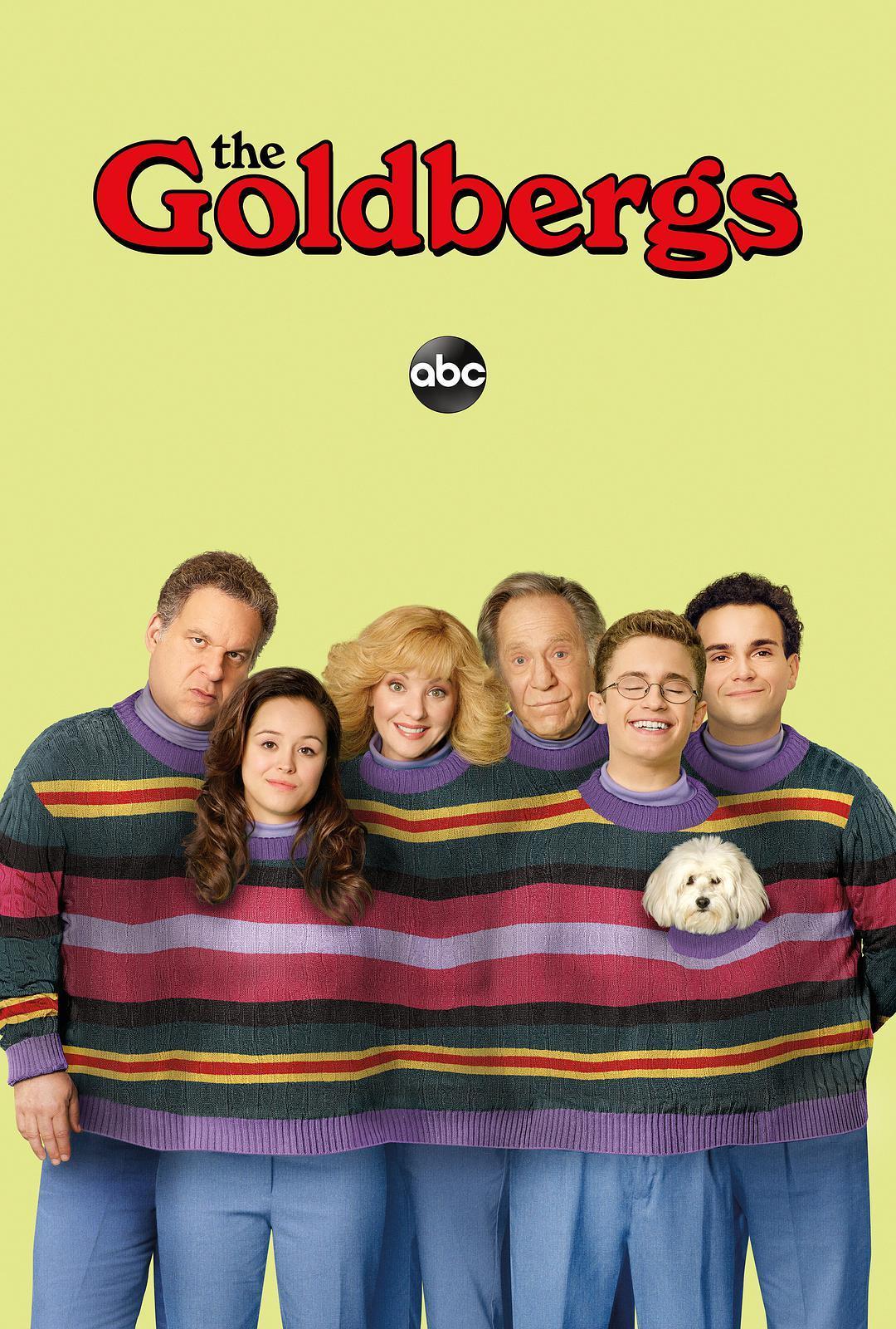The Goldbergs Season 7