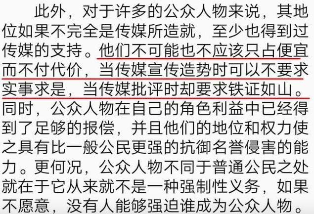 B站回应蔡徐坤律师函,在文末附上了这样一篇文章  第5张
