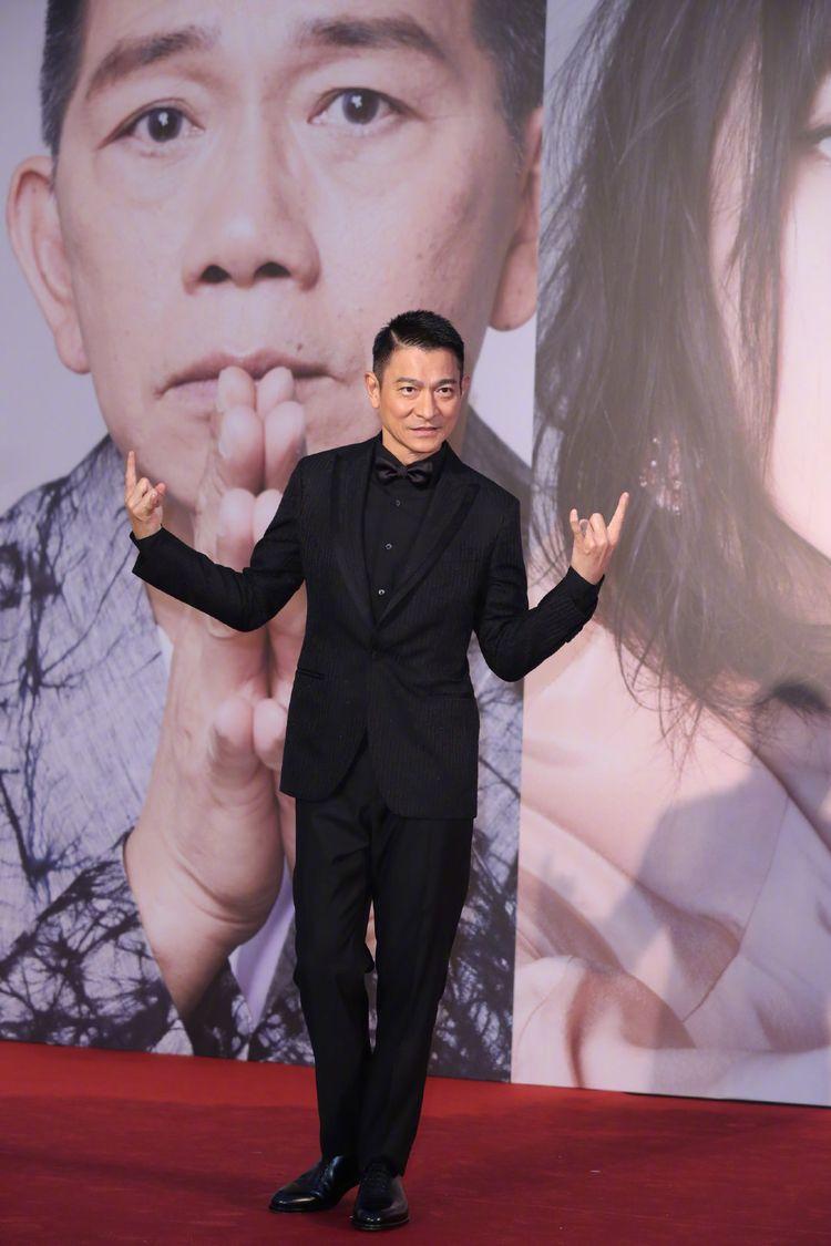 刘德华出席香港金像奖,被问谁获得影帝,他的回答情商太高  第5张