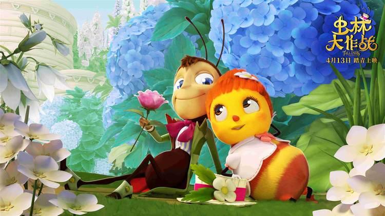 奥斯卡入围动画《虫林大作战》今日上映,小王子团队打造三大看点  第2张