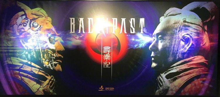 寻秦记要拍电影,古天乐林峯原班人马回归,剧情梗概已曝光  第2张