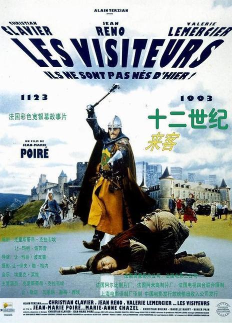 1993讓雷諾奇幻喜劇《時空急轉彎》BD720P.國法雙語.中字