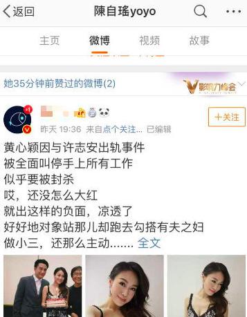 港媒曝郑秀文情绪崩溃,目前已搬离爱巢封闭自己  第2张